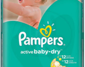 pampers-active-baby-dry-4-maxi-76ks2118808241